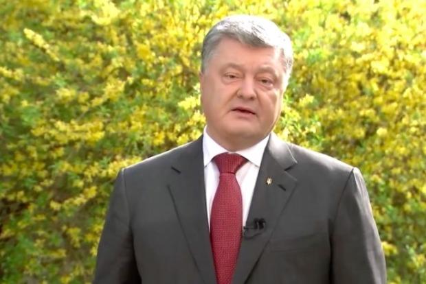 Порошенко поздравил украинцев с началом Евровидения-2017