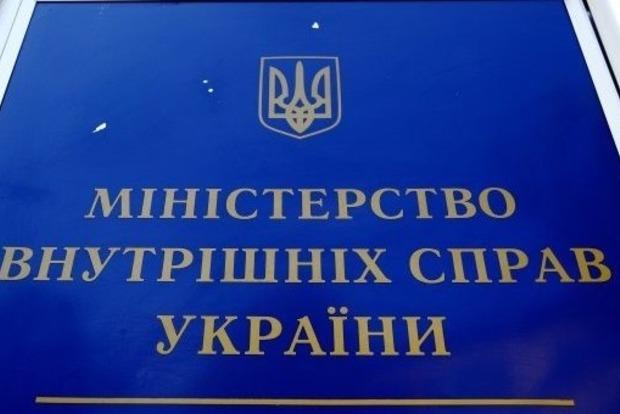 Националисты под зданием МВД требуют отставки Авакова после событий 9 мая
