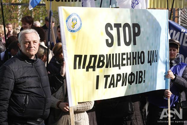 К лету каждая четвертая семья в Украине не сможет оплачивать коммуналку