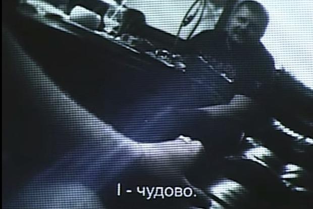 Обнародовано видео, на котором Мосийчук якобы берет взятку