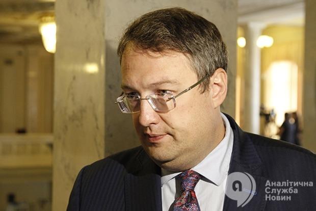 Геращенко рассказал, почему молчит Аваков