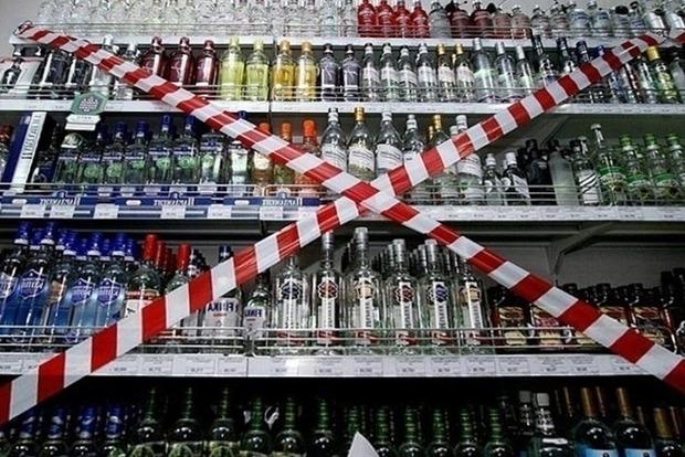 Запасайся кто может. До середины мая может быть введен запрет на продажу алкоголя в локациях Евровидения