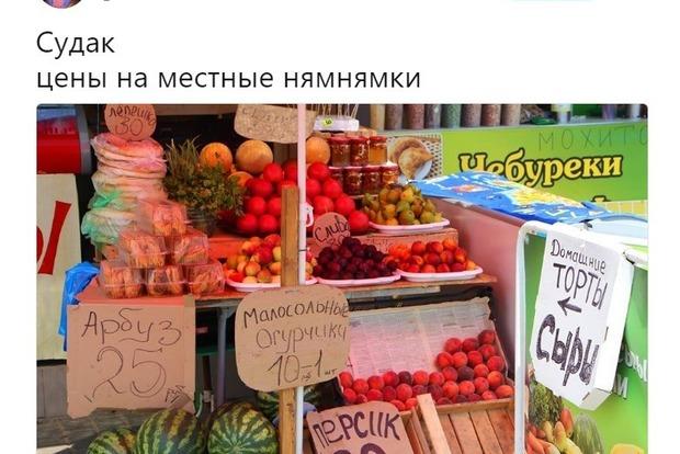 Огірки поштучно: з'явилося нове фото з цінами в окупованому Криму