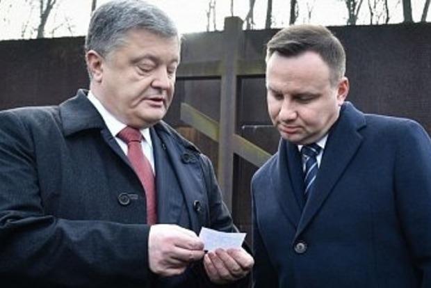 Эксперты пояснили, почему половина поляков испытывает неприязнь к украинцам