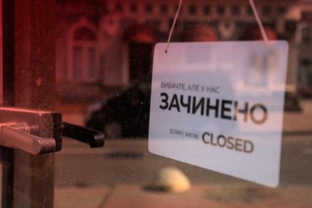 В ніч з п'ятниці на суботу Київ вводить суворі карантинні обмеження