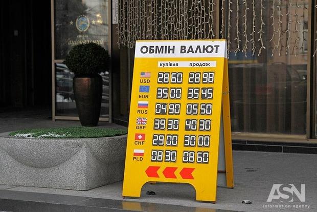 Євро далі дорожчає - курс валют на26 січня