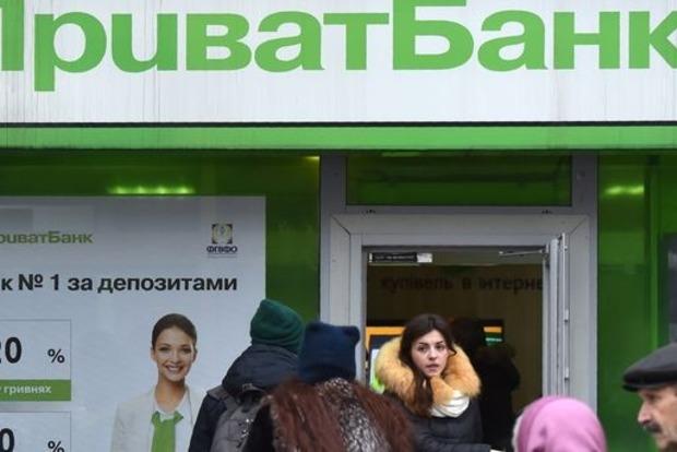 Национализация «ПриватБанка» послужит индикатором дальнейших реформ в Украине - Fitch