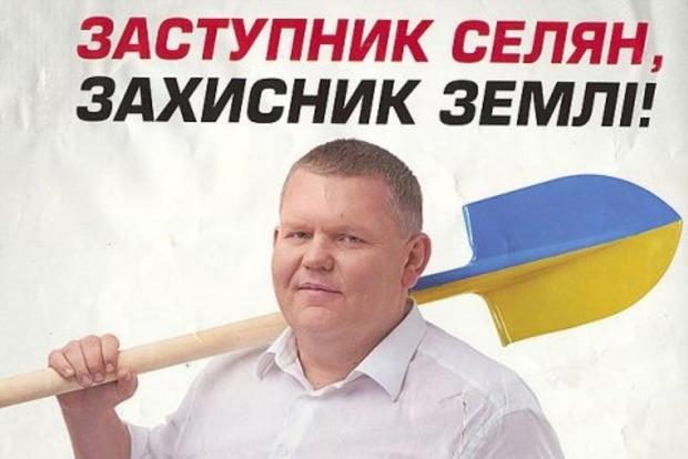 В Киеве убили народного депутата - Кива