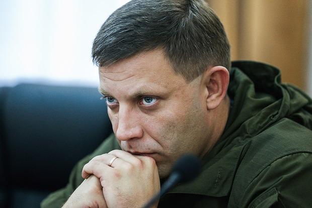 Захарченко решил сесть за стол переговоров с Порошенко