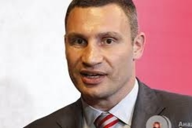 Виталию Кличко присвоили первый ранг государственного служащего