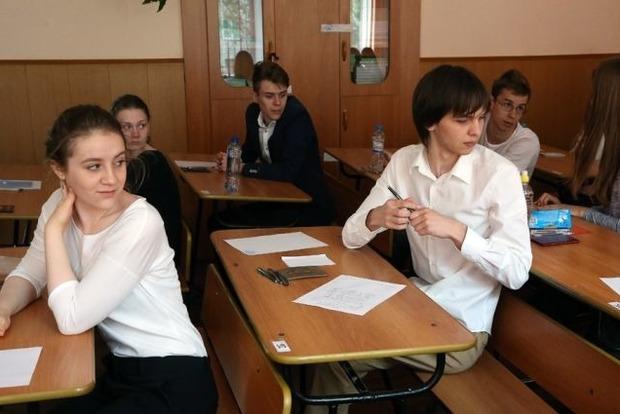 В российских учебниках описали Революцию Достоинства как «переворот фашистов»