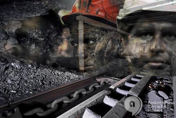 Дайте стране угля! Тенденции отрасли, от которой отказывается Европа