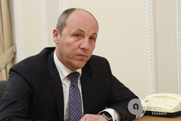 Парламентарии на этой пленарной неделе должны утвердить смету Рады на 2017 год