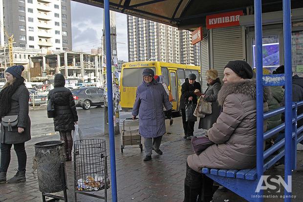 Украина в рейтинге уровня жизни опустилась ниже Молдовы и Беларуси