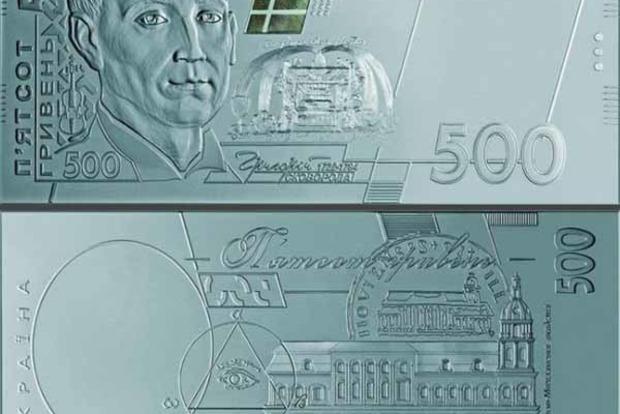 НБУ выпустил сувенирные банкноты изсеребра