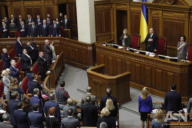 Осенью парламент не примет ключевые реформы - политолог