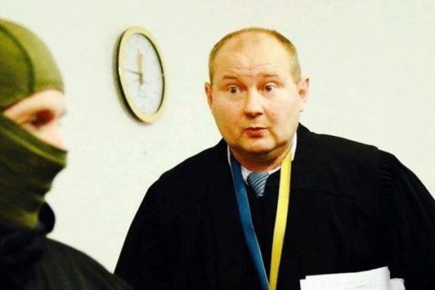 Судью Чауса сократили заотсутствие наработе