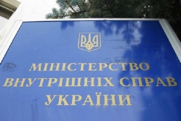 В Киеве нашли останки иностранца, два года назад пропавшего без вести