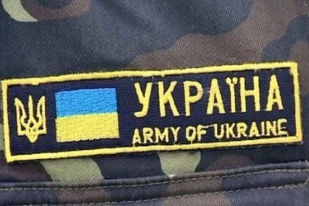 В воинской части Полтавской области нашли мертвым 28-летнего лейтенанта