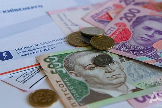 В Харькове с 1 июня повышается квартплата
