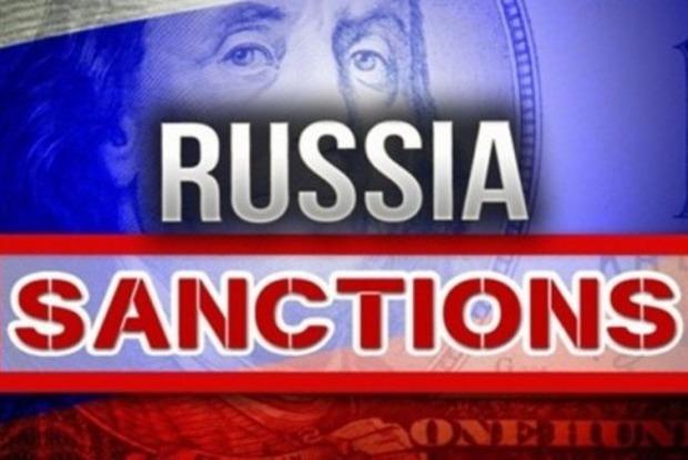 Белый дом поддерживает законодательный проект орасширении санкций против Российской Федерации иИрана