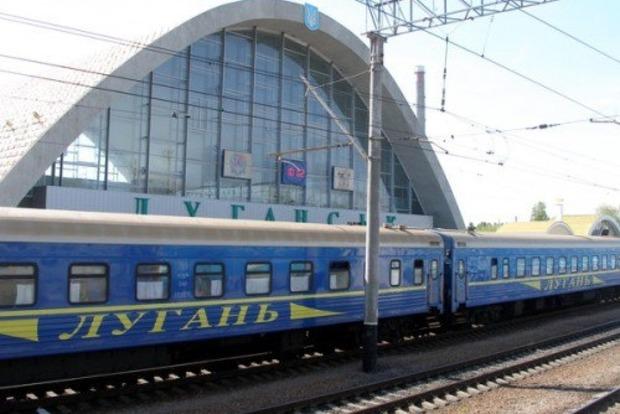 В «Укрзализныце» назвали незаконным запуск поезда «Луганск – Ростов»