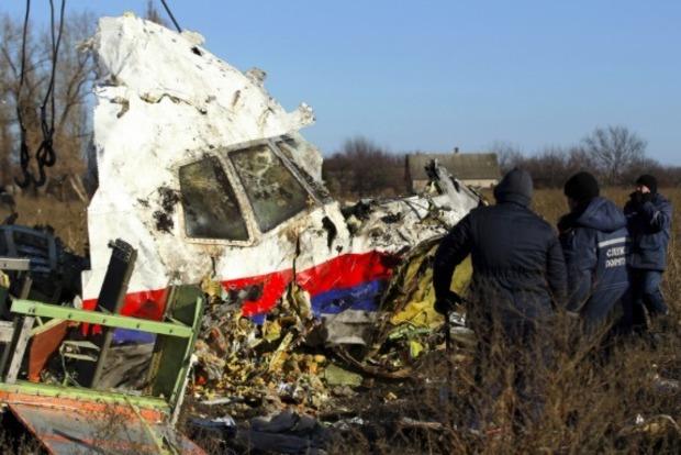 Суд над подозреваемыми по делу крушения МН17 пройдет в Гааге