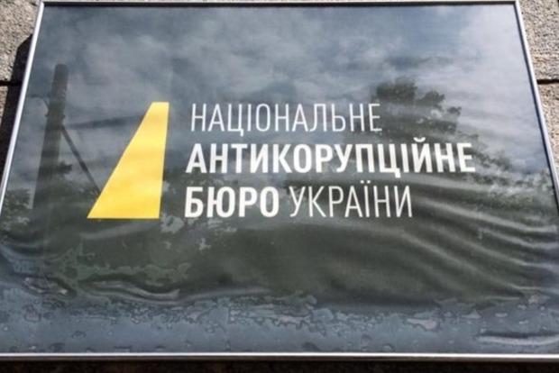 Рада заново объявила конкурс на избрание аудитора НАБУ