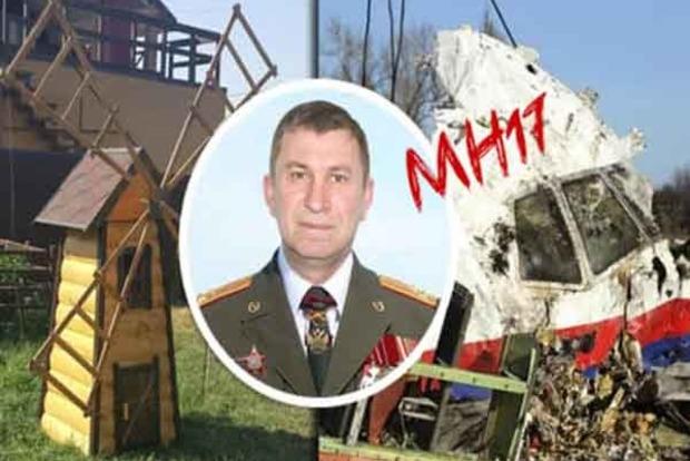 InformNapalm показало фото дома генерала РФ, причастного к крушению MH17