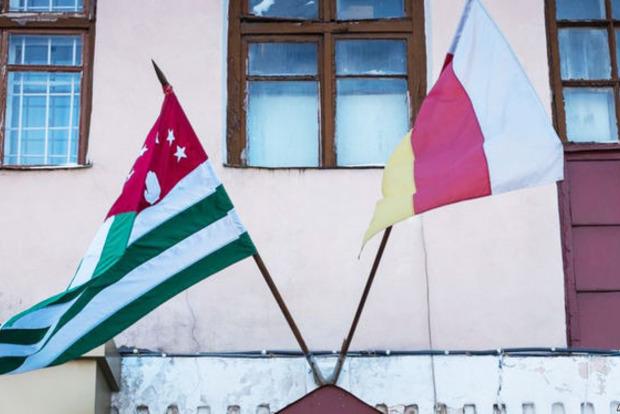 Южная Осетия установила дипломатические отношения с Сирией