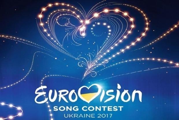 Стали известны даты полуфинала и финала Евровидения-2017