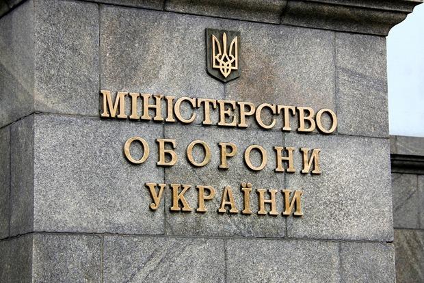 Ракетные стрельбы ВСУ: Украина пока не зафиксировала провокаций со стороны России