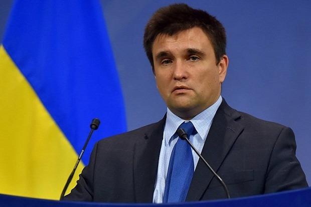 Санкции Украины: Климкин анонсировал разрыв 40 договоров с РФ