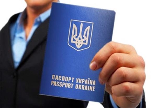 В коалиции нет понимания о запрете двойного гражданства в Украине - депутат