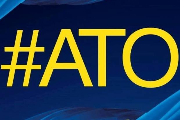 Погибших украинских военных за сутки в зоне АТО нет