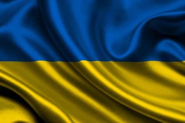 25 лет назад Рада утвердила Государственный Флаг Украины