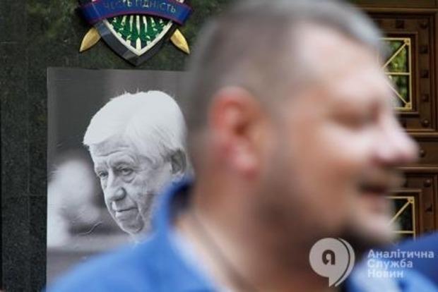 Мосийчука арестовали до 15 ноября