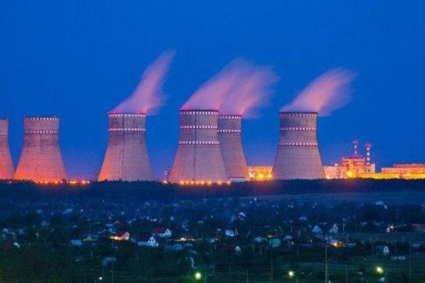 Хакеры взломали сайт города и распространили фейковую новость про аванию на Ровенской АЭС