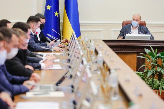 Уряд України відмовився від очних засідань через коронавируса