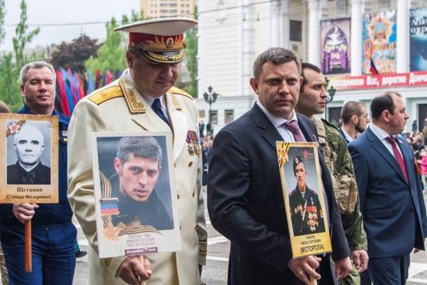 В «ДНР» на акции «Бессмертный полк» пронесли фото террористов