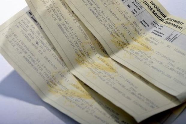 Укрзализниця инициировала процедуру подорожания билетов. До конца года цена вырастет на 22%