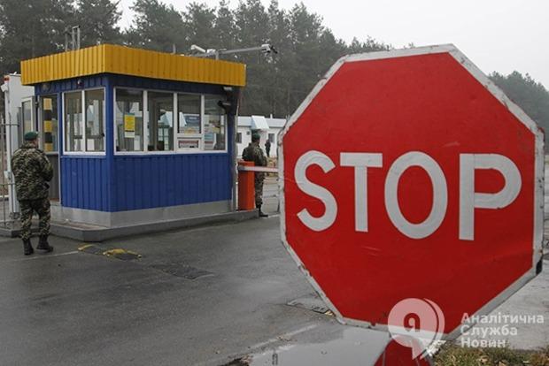 Украинцам рекомендовали не ездить в Россию из-за угроз со стороны российских спецслужб