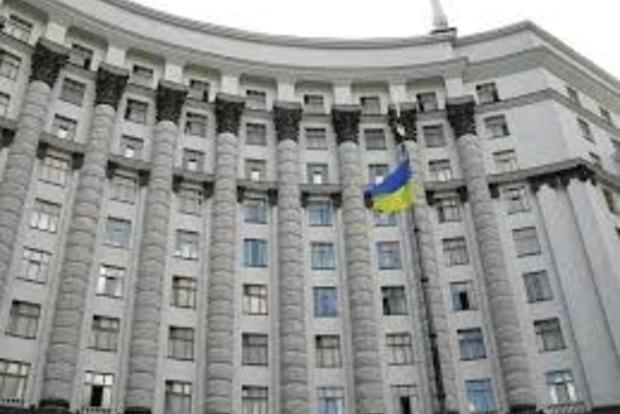 Кабмин создал Министерство по вопросам оккупированных территорий