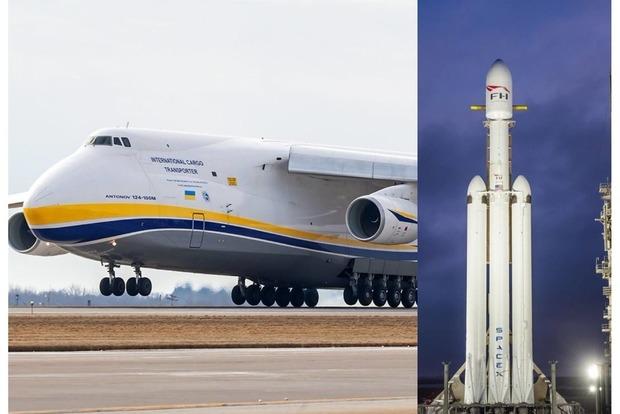 Авиалинии Антонова помогли SpaceX в подготовке запуска Falcon Heavy