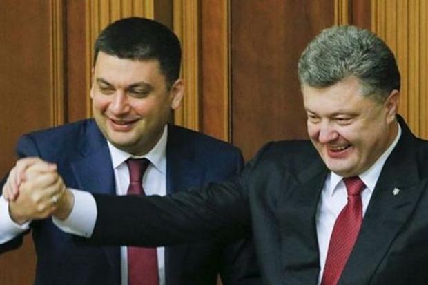 Украинцы очень недовольны властью. Кому доверяют меньше всех - соцопрос