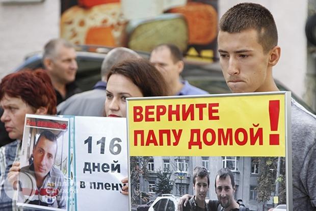 Депутатам предложили взять опеку над семьями пленных украинцев на Донбассе