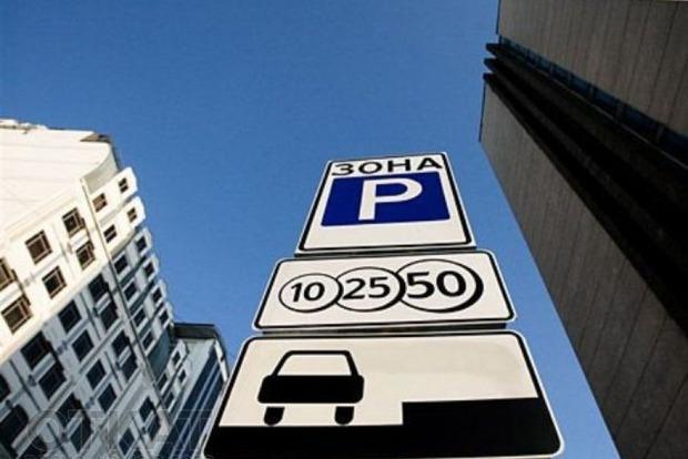 Киев от парковок ежемесячно получает до 2,4 млн грн. А может - в пять раз больше
