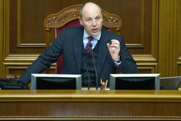 Парубий: Украина приняла председательство в ПАЧЭС, следующее заседание пройдет осенью в Киеве