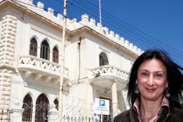 Писавшую опанамских офшорах журналистку взорвали наМальте