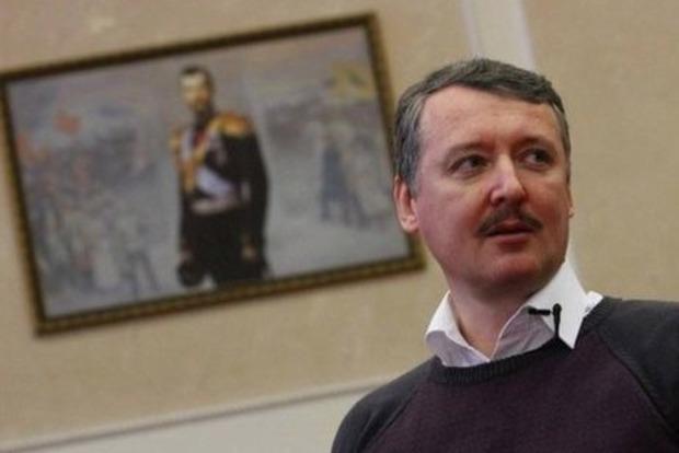 Гіркін: Донбас тупо грабували під керівництвом Суркова